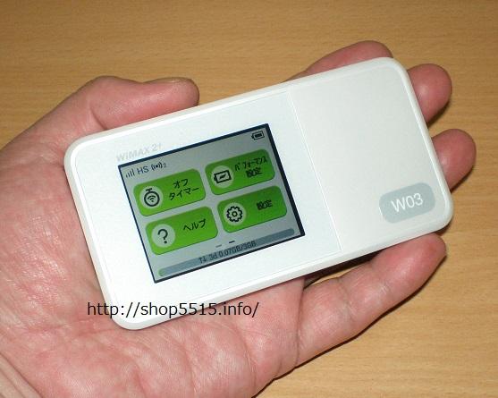 WiMAX3年でau4GLTE無料