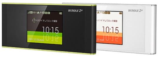 GMOとくとくBB WiMAX月割W05