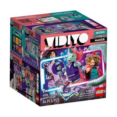 Lego Vidiyo: Unicorn DJ BeatBox (εως 36 Δόσεις)