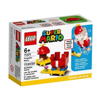 Lego Super Mario: Propeller Mario Power-Up Pack (εως 36 Δόσεις)