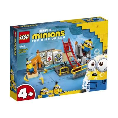 Lego Minions: Minions in Gru's Lab (εως 36 Δόσεις)