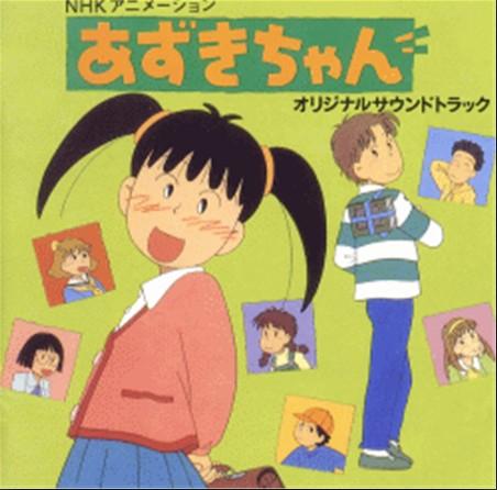 小紅豆DVD,同班同學DVD,萬視通DVD專賣店-www.rutenmall.com