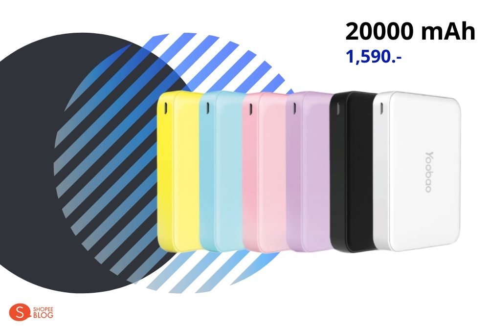Yoobao_M25_Power_Bank