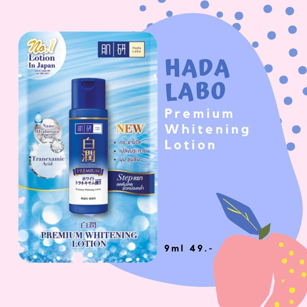 Hada Labo Premium Whitening Lotion