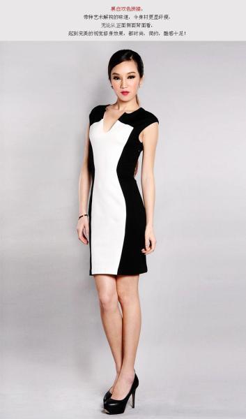 Платье с Vобразным вырезом