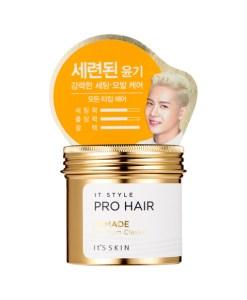 it's skin hair wax3