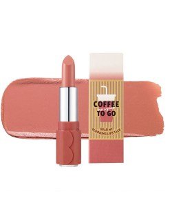 Etude house Dear My Blooming Lips Talk No Syrup Coffee To Go