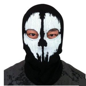 Máscara Balaclava GHOSTS