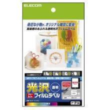 エレコム EDT-FHFC [フリーカットラベル 光沢透明 インクジェット専用紙 ハガキサイズ 5シート]|用紙|カメラ ...