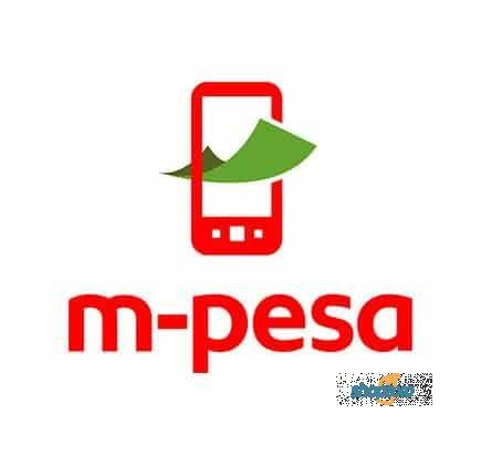 Mpesa rates dominates mobile money transfer