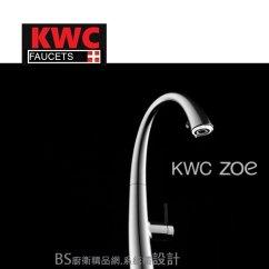 Kwc Kitchen Faucet Home Depot Countertops Laminate 瑞士kwc Zoe 伸縮廚房龍頭led燈不鏽鋼色10 201 122 127 Kwc厨房龙头