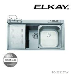 Elkay Kitchen Sinks Metal Chairs Elkay艾肯ec 21116tw 不鏽鋼水槽86公分美國 Bs廚衛精品