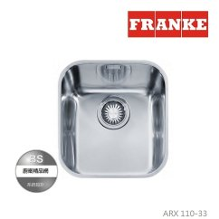 Kitchen Sink 33 X 22 Wall Organizer Bs廚衛精品網 Franke瑞士arx 110 不鏽鋼水槽吧台水槽小水槽