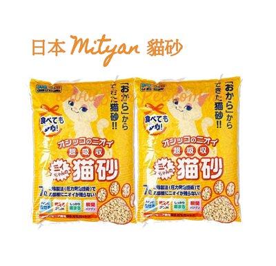 貓砂 豆腐貓砂 粟米豆腐貓砂 香港既寵物用品速遞 豆腐砂 粟米砂 Star Pet