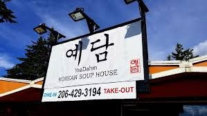 Yeadahm Korean Soup House