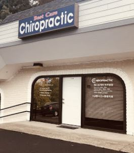 Best Care Chiropractic and Wellness