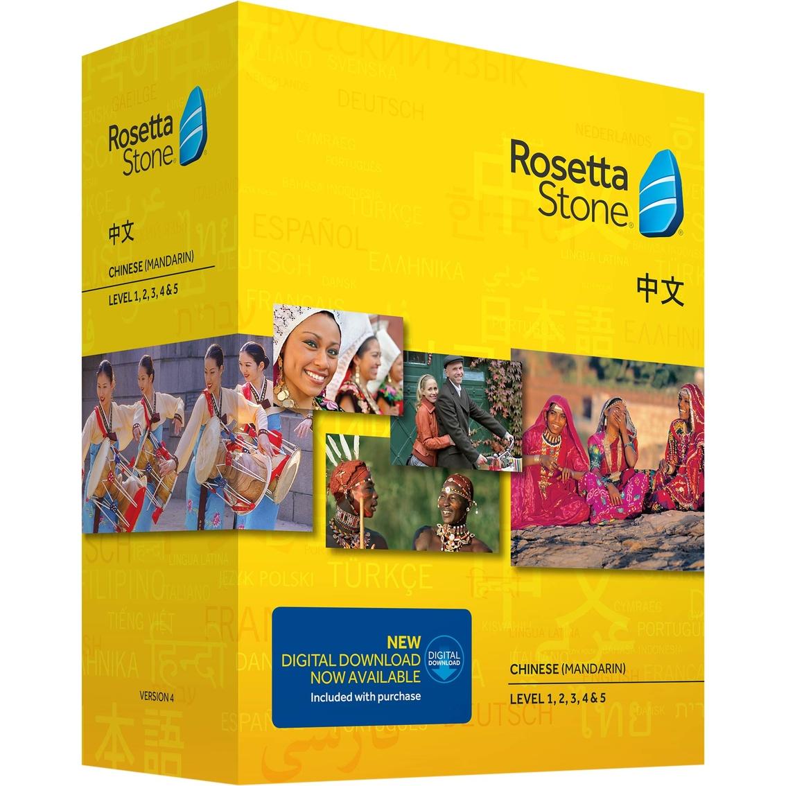 Rosetta Stone Chinese Level 15  Language Software