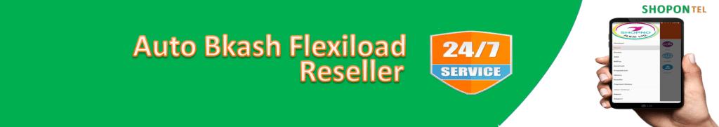 AUTO FLEXILOAD RESELLER BY SHOPNO CORPIRATION LTD
