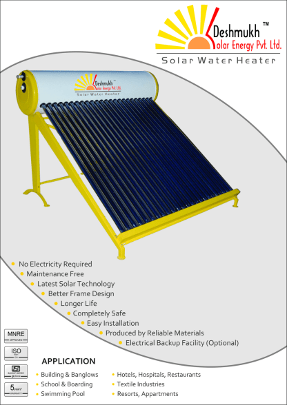 Deshmukh solar Water Heater