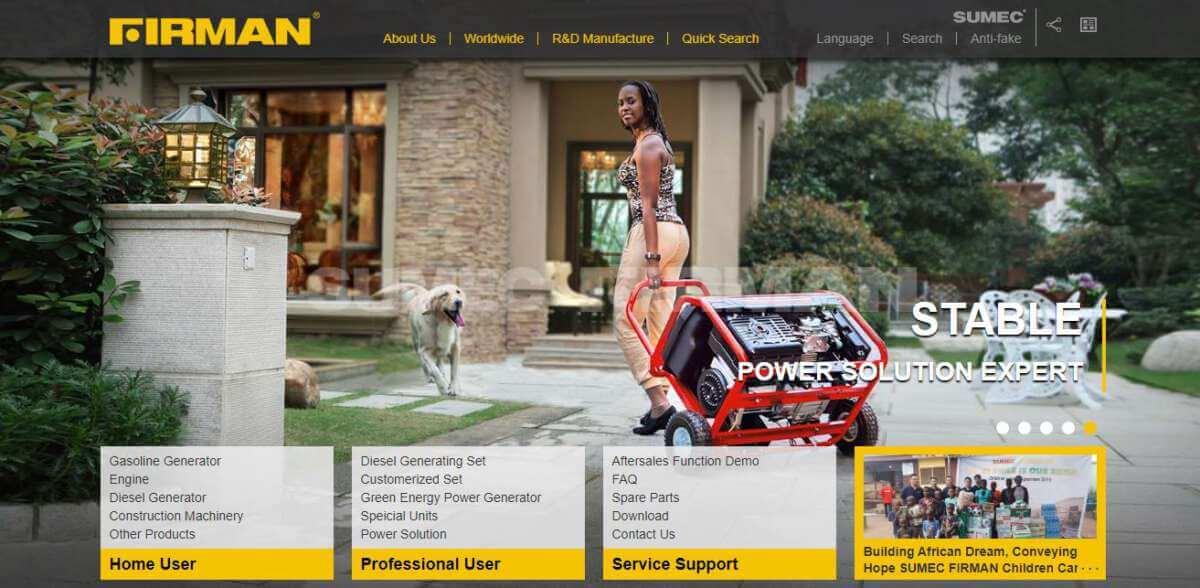 Sumec Generator Home page