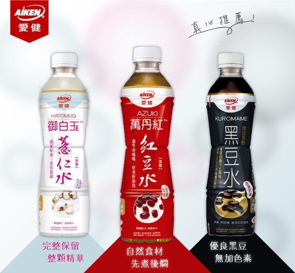 愛健 萬丹紅 紅豆水 530mlx24瓶/箱 2019年最推薦的品牌都在friDay購物