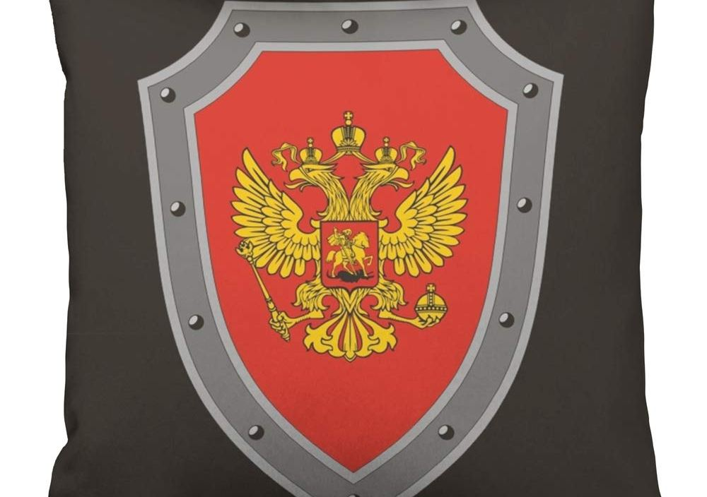 Pillow Cover Print Home Design Gray Imperial The Russian Eagle Shield Antique Bird City Arms Bedroom Pillowcase
