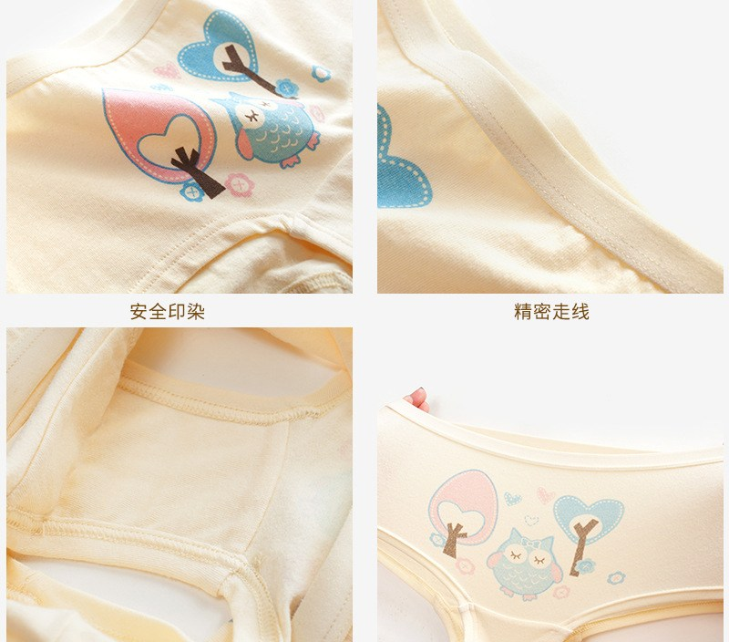 CHILDREN'S Underwear BOY'S Boxer Shorts GIRL'S Crotch 3-12-Year-Old Girls' Trousers Head Pants Pure Cotton End of Four Corners F