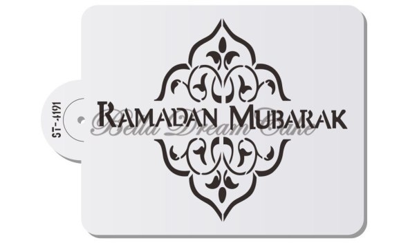Ramadan Eid Design Cake Stencil Cake Side Stencils Laser Cut Biscuits Fondant Mold Cake Decorating Tools