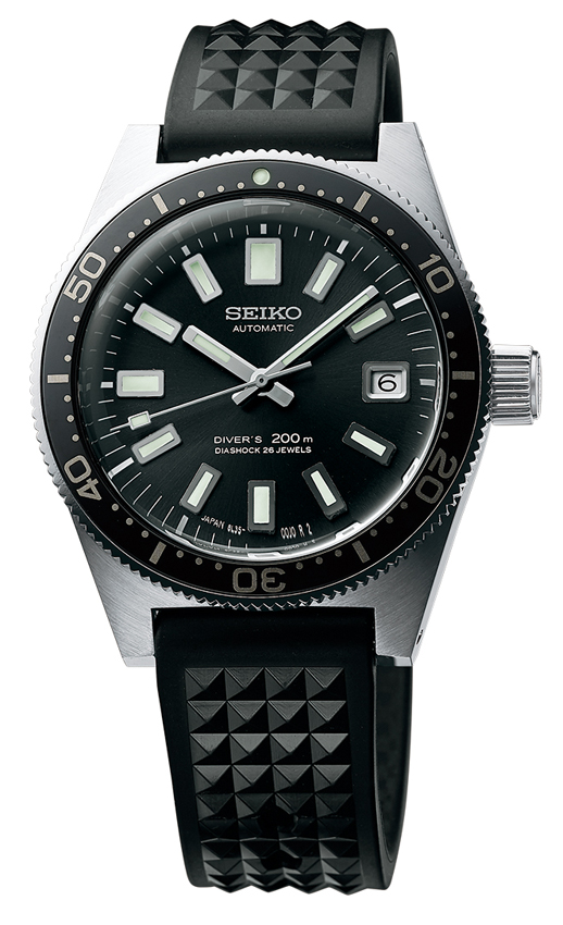 Seiko Propex SLA017. Boîtier (39,9 mm) en acier inoxydable avec revêtement anti-éraflure. Livrée avec un bracelet en silicone et un bracelet en acier inoxydable. Calibre Seiko 8L35