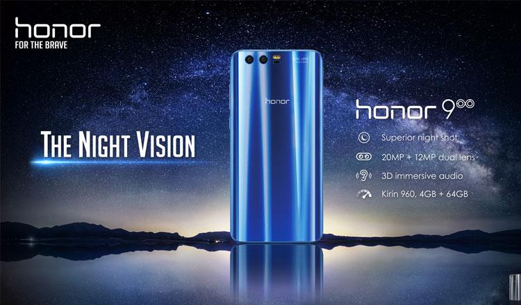 Honor reforça a liderança tecnológica com o novo smartphone Honor 9