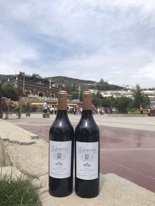 Cung cấp rượu vang optimum aoc tại Nha Trang giá tốt nhất