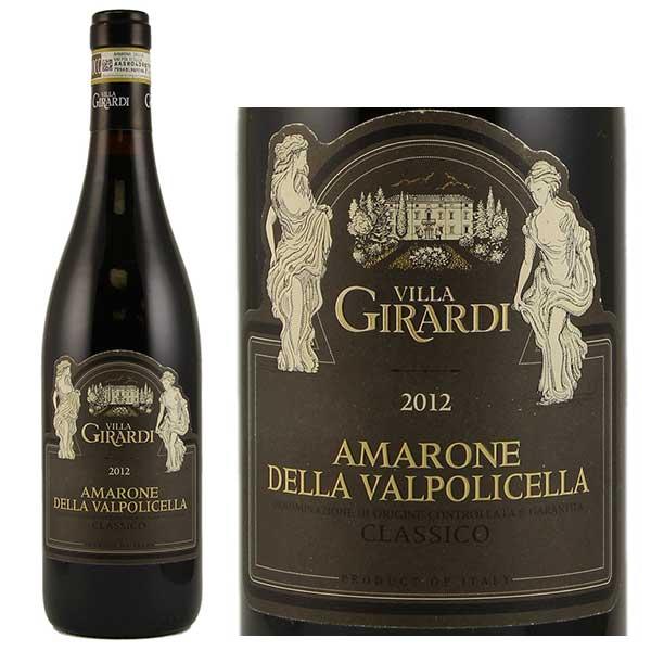Rượu vang Villa Girardi Corvina Veronese - Rondinella - Molinara