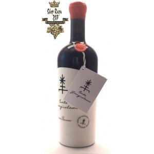Rượu Vang Đỏ Conte Giangirolamo Limited Edition có mầu đỏ anh đào đậm sâu, hương thơm của anh đào, việt quất cùng gợi ý của vani và cacao