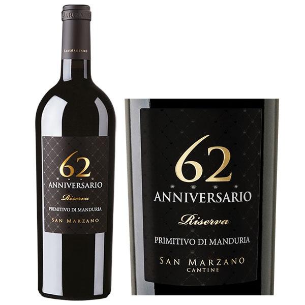 Thiết kế vỏ chai 62 Anniversario Primitivo