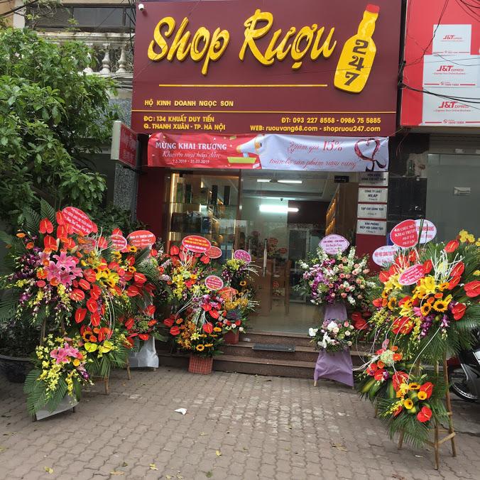Hình ảnh cửa hàng shop rượu vang 247