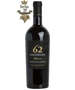 Rượu Vang 62 Anniversario là một trong những loại rượu vang đỏ ngon nhất mà chúng tôi đã nếm thử từ miền nam nước Ý trong nhiều năm
