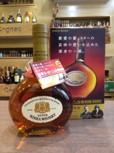Rượu Super Nikka Whisky