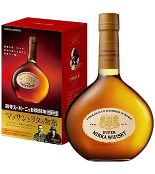 Super Nikka Whisky2