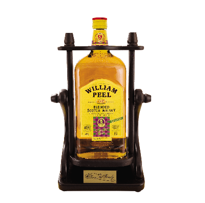ke-william_peel_150cl_cradle