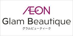 Glam Beautique(グラム ビューティーク)
