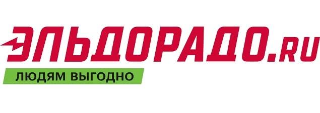 ЭЛЬДОРРАДО