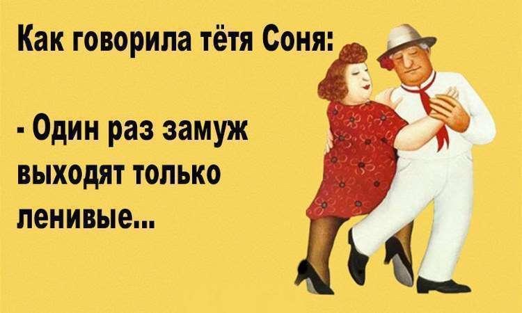 Одесса и одесситы анекдот 2