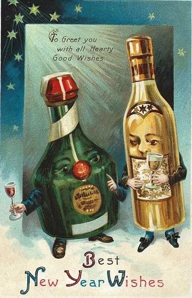 Старые новогодние открытки 32