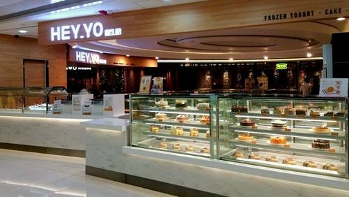 Yo Fresh Yogurt Locations