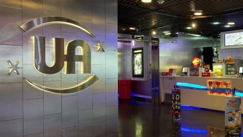 UA Cinemas Movie Theaters in Hong Kong - SHOPSinHK