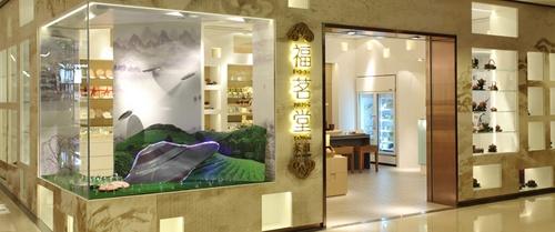 fook-ming-tong-tea-shop-ifc-mall-hong-kong - SHOPSinHK