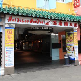 Hai Di Lao Hot Pot restaurant Clarke Quay Singapore