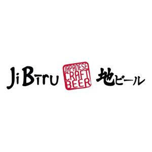 JiBiru Japanese Craft Beer Bar Singapore