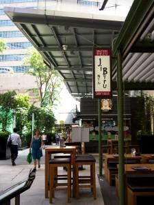 Singapore JiBiru Japanese Craft Beer Bar
