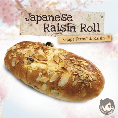 Duke Bakery's Japanese Raisin Roll bread product in Singapore.